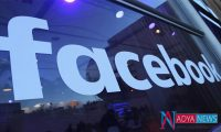 Popular Social Media To Sell The User Data In 2012
