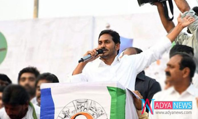 YS Jagan Announced Special care schemes For farmers On Last Day Of Padayatra