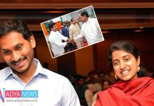 KCR To Be Chief Guest For YS Jagan's housewarming ceremony in Amaravati