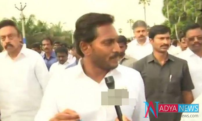 Jagan's Party to Start five-day Campaign in All AP Assembly Constituencies