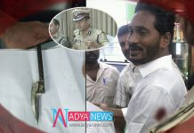 A New Turn On YS Jagan's Murder Attack : Visakha Police Commissioner