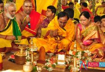 "CM KCR's One More ""Homam"" For The happiness of Telangana People"