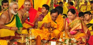 """CM KCR's One More """"Homam"""" For The happiness of Telangana People"""