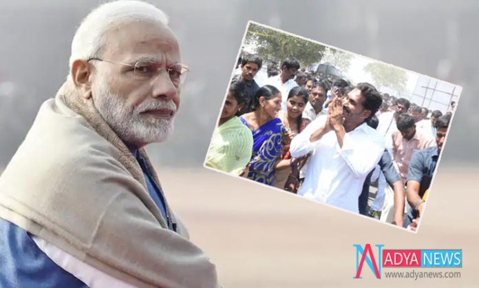 Modi Knowing Everything About YS Jagan's Praja Sankalpa Yatra Through Telugu Governor