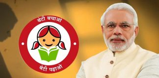 More Than Half of Beti Bachao Fund Reached General Population : PM Modi