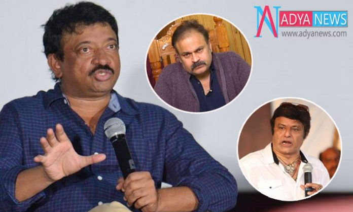 RGV's Sudden Support To Nagababu On Balakrishna's Issue