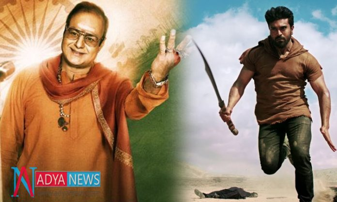 Ram Charan created a Winning History on NTR Bio-Pic Before VVR Release