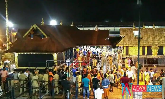 Sabarimala Temple Closed By Women's Temple Darshan