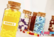 Use Of Vitamin D Supplements Will decrease lung Attacks