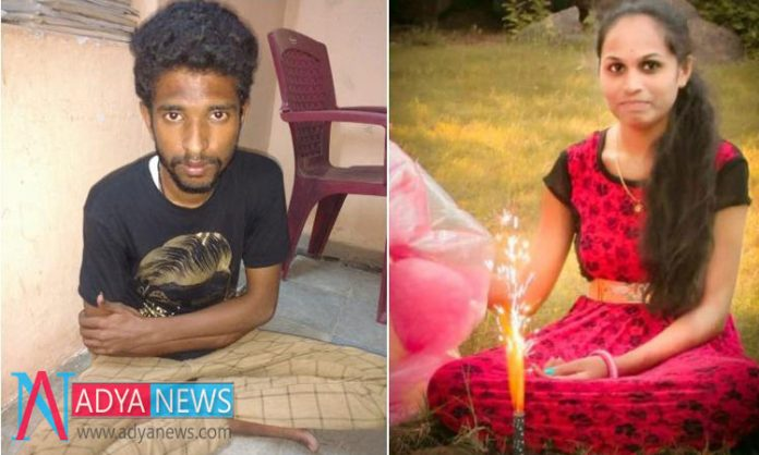 A Man Fires A Girl For Not Accepting Love in Warangal
