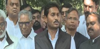 AP CM Search For New Controversy Every Time To Cover his Failure : YS Jagan