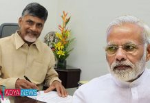 AP People Rejecting PM Modi......CBN's Letter Creating More Controversy