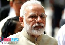 Andhra University Shocked PM Modi By Rejecting The BJP's Political Meeting