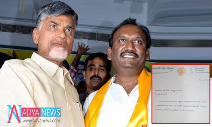 Chandrababu in Big Tension For TDP MLA Resignation And Joined In YSRCP
