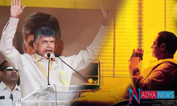 Chandrababu's Strong Decision on NTR's Mahanayakudu Final Output