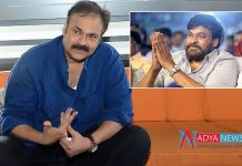 Many Questions are raising on Social Media over Mega Star's Biopic