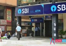 India's biggest Bank Cautioning ATM Users To be Aware of Criminals