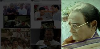 Lakshmi's NTR Creating Web Sensation With Controversial Images
