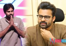 Mega Alludu Working For Pawan Kalyan's Committed Project