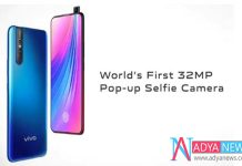 New Luch of Chinese Mobile Vivo V15 is All Set To Launch Today