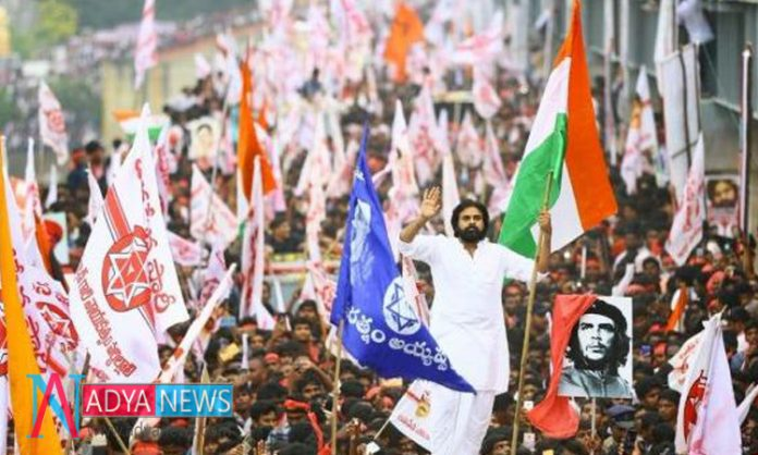 Pawan Sends His MLA Application To Jana Sena PAC For Inquiry