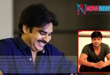 Pawan kalyan Shows His Happiness Over Manchu Manoj's Positive Post