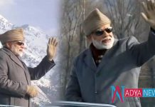 Prime Minister's Srinagar Lake Tour Creating web Sensation