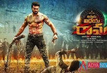 Producer's Condition Apply On Ram Charan's VVR Internet Release