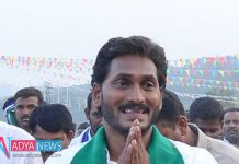 Surprising Gift to YS Jagan from CBI Court on London Tour