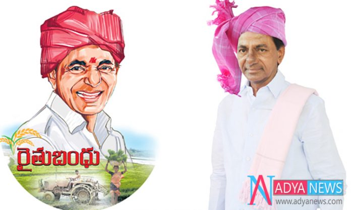 TRS Winning Scheme Got Into HeadLines With Government Official Comments