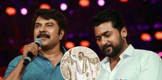 Tamil Actor Surya's Comments On YSR Bio-Pic Created Web Sensation