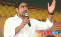 Telugu Desam Playing Safe Game with Lokesh Constituency in 2019 elections