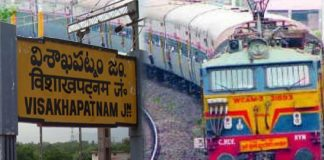 BJP Govt At Last Announced A Special Railway Zone for Visakhapatnam
