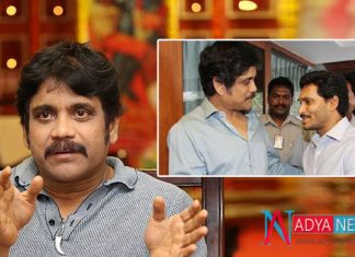 What will happen with this political and Cine Glamour Meeting