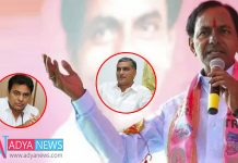 Why KCR Missed Two Key TRS Leaders in Telangana Cabinet Expansion