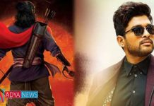 With Stylish Star Entry Sye Raa Became Much Prestigious