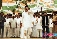 With the Yatra's Sensational Hit These Character Playing An Crucial Roles