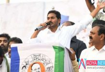 YS Jagan's Home and Political Party Office Ceremony has Got A Fixed Date