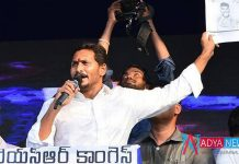 YS jagan's Extraordinary Decision left Many People in Thinking About the Victory of YSRCP