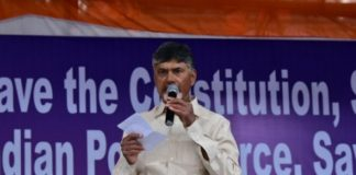 AP Goverment Loaded a Complaint Against TRS Party Over Data Theft case