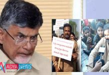 AP Ruling Party's Reverse Attack On Mohan Babu's Demand