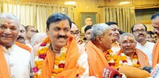 BJP Party To Create A New problem For TDP Before Elections