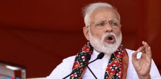 Congress Not Feeling Happy with India's Development : PM Modi