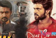 Genx Star Stunned With Suriya's NGK Release Announcement