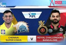 Indian Prestigious IPL Will Start From Today With CSK vs RCB