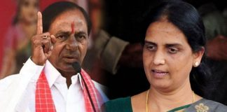 It's A Sensational In Political Circles On Sabitha Indra Reddy - KCR Meeting