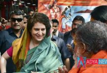 It's Wrong Way of PM Modi's Thinking On People : Priyanka Gandhi