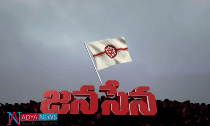 Cops Has Strongly Opposed To Host Pawan Kalyan's Party Flag At Anantapur