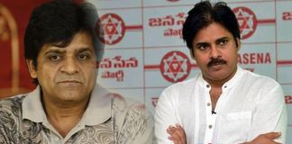 Janasena Rejected Me As Their Party Candidate : Comedian Ali