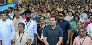 Just Reject PM Modi , Support Congress Success In 2019 Elections : Rahul Gandhi